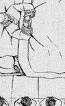 Kutou