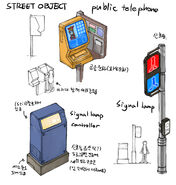Street object