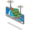 Chairman Grau's Second-Class Borax Flakes Billboard.png