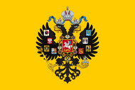 EmperorStandart