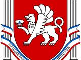 Республика Крым (Русская весна)