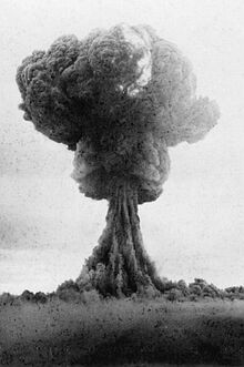 Взрыв РДС-1.jpg
