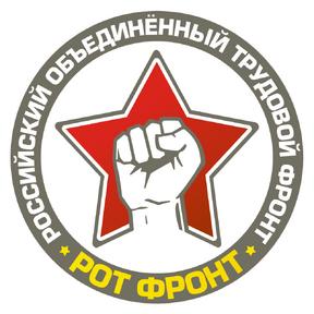 Значок РОТФ 38мм.png