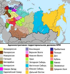 Административное деление Империи.png