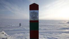 Пограничный столб.jpg