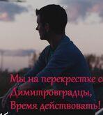 Ибрагимов.jpg