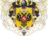 Российская империя (Glory to Russia)