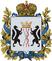 69.Новосибирский край.png
