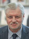 Sergey Mironov 4.jpg