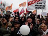 Революция несогласных (Viva la Russie!)