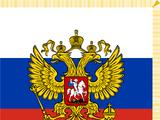 Президент Русской Республики