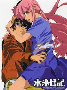 Yuki and yuno.png