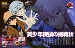 Yuki and akise