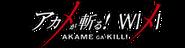 http://pt-br.akamegakill.wikia