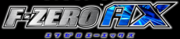 F-Zero AX Logo.png