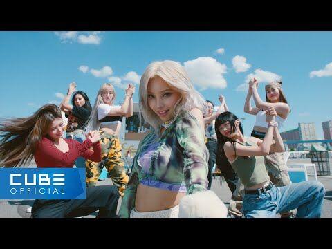 전소연(JEON_SOYEON)_-_'삠삠_(BEAM_BEAM)'_Official_Music_Video