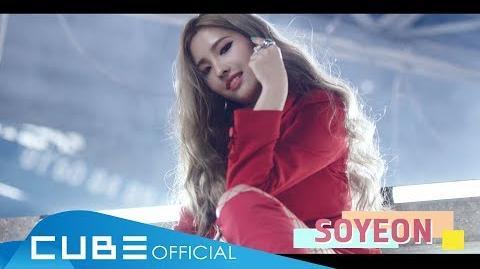 (여자)아이들((G)I-DLE) - 'LATATA' 소연(SOYEON) Teaser