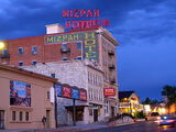 Mizpah Hotel (episode)