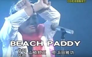 BeachPaddy.PNG