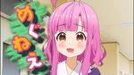 Megumi-AnimeIntro.jpg