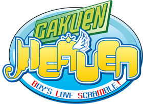 Logo Manga Gakuen Heaven.jpg