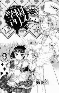 Gakuen Alice Chapter 019 jp.jpg
