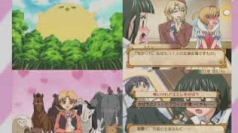 Gakuen_Alice_PS2_Pv