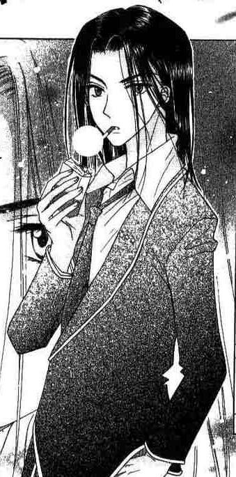 Akira Tonōchi