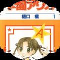 Navigation Manga