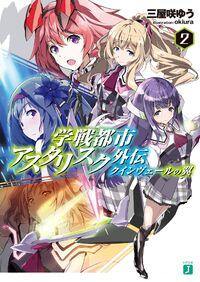Queenvail Cover 2.jpg