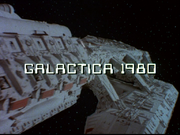 Galactica 1980 title card.png