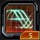 Precise Ballistics icon.png