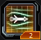 Cruise Dynamics icon.png