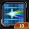 Optics icon.png