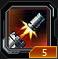 Ballistics Malice icon.png