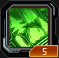 Ship Structural Analysis icon.png