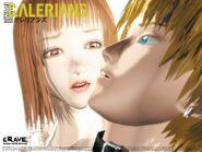 Galerians-07