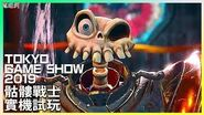 MediEvil Short-Lived Demo at Tokyo Game Show 2019