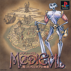 Japanese cover.png