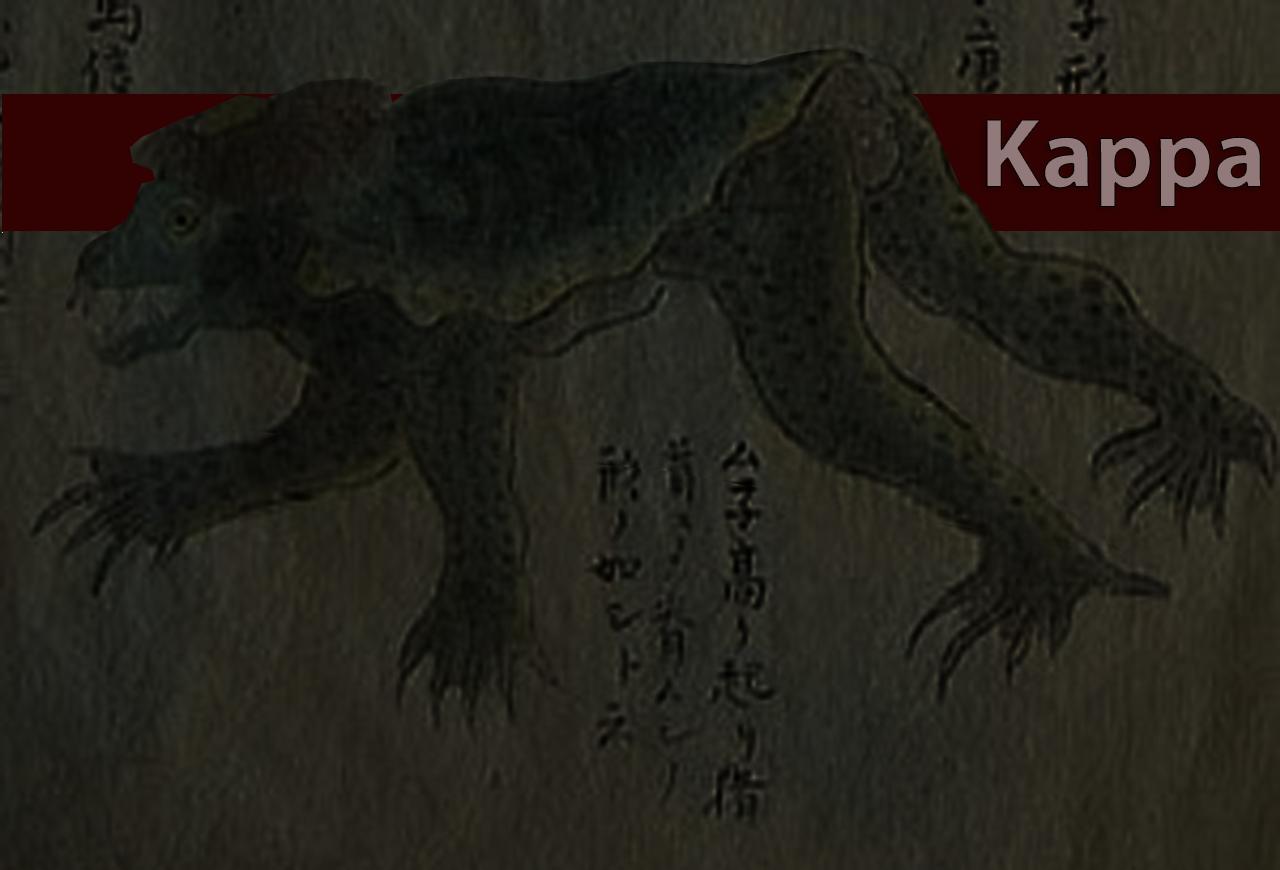 Kappa (folklore)