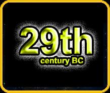 29th century BC