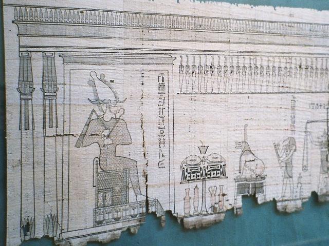 Duat – Egyptian
