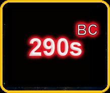 290s BC