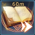 Speed Up (Research) 60m