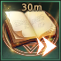 Speed Up (Research) 30m