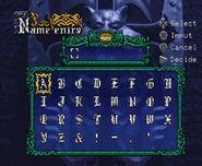 Schermata d'inserimento del nome