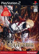 Castlevania LoI NTSC-J