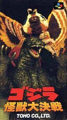 Godzilla Kaijuu Daikessen BA.jpg