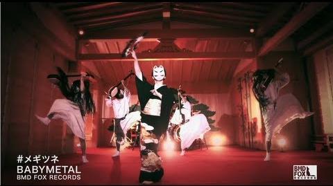 BABYMETAL - メギツネ - MEGITSUNE (Full ver.)-0