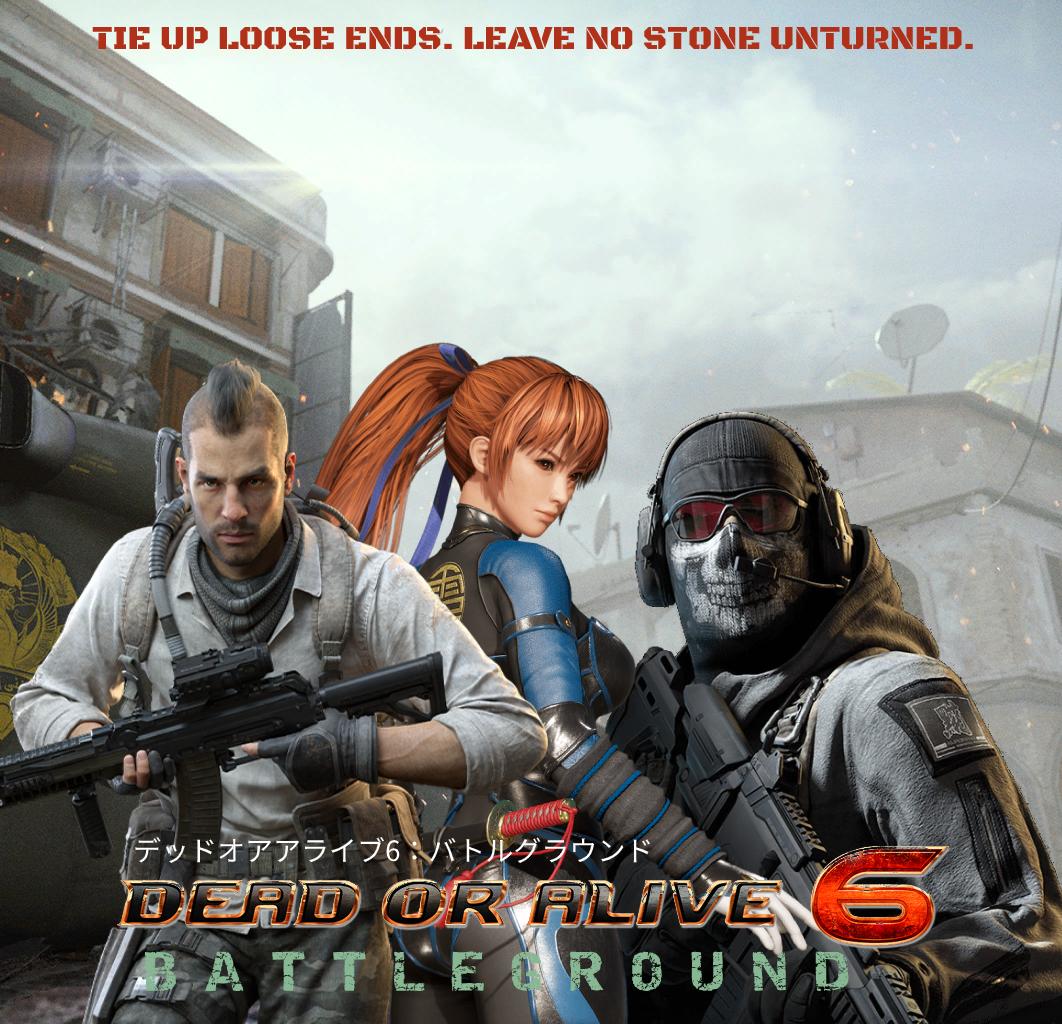 Dead or Alive 6: Battleground
